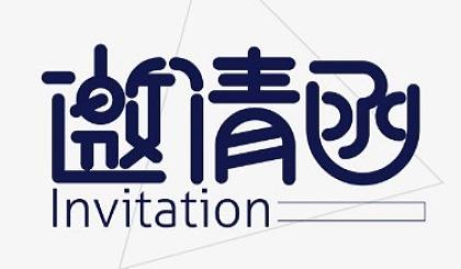 互动吧-2021减肥展-广州国际减肥健身美体展览会-纤体瘦身展-健身器材展会