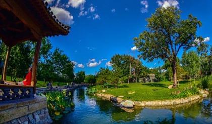 互动吧-北京的小江南-三里河公园,看鱼逗鹅玩游戏(北京单身)
