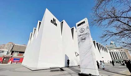 互动吧-周末下午洞穴美术馆,一起看馆+漫步日坛公园(北京单身活动)
