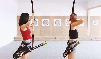 互动吧-一起玩射箭体验,认识小哥哥小姐姐(北京单身)