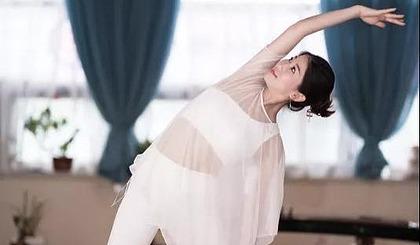 互动吧-为您量身订制的瑜伽课程
