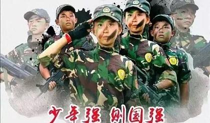互动吧-文武双全.菁英少年国学军事夏令营火热集结中.......
