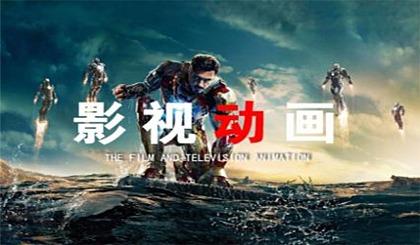 互动吧-杭州零基础学视频剪辑,影视剪辑包装业余班