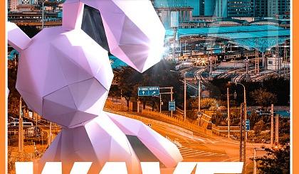 互动吧-【6.19本周六北京站】 | 包下北京最火网红ECHO CLUB,用一场疯狂畅快的电音大趴致敬青春!