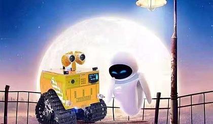 互动吧-【深蓝机器人】暑假班9.9元抢报精品课程开始啦~~
