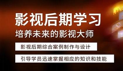 互动吧-北京影视后期培训,PR剪辑培训,AE**,短视频制作培训,影视动画培训