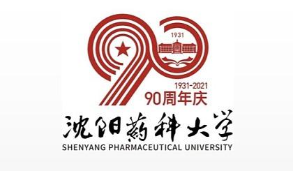 互动吧-沈阳药科大学90周年校庆校旗传递活动(北京站)活动报名
