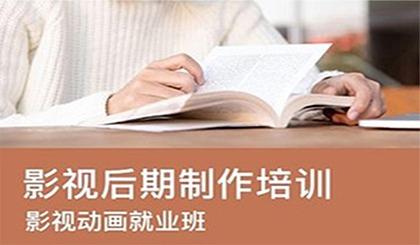 互动吧-杭州零基础学PR剪辑,影视视觉设计网上学习