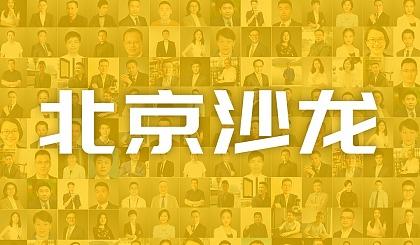 互动吧-行业精英分享:突破职业发展瓶颈!