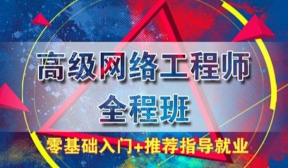 互动吧-【北京网络工程师培训课程】MCSE培训、JAVA培训零基础学【活动报名】