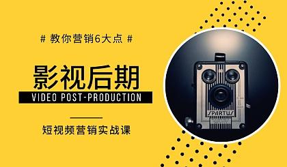 互动吧-杭州影视后期培训,短视频剪辑培训,抖音快手剪辑学习
